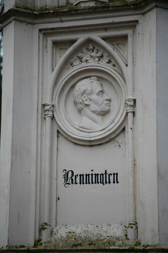 Памятник битве у Прейсиш-Эйлау в Восточной Пруссии