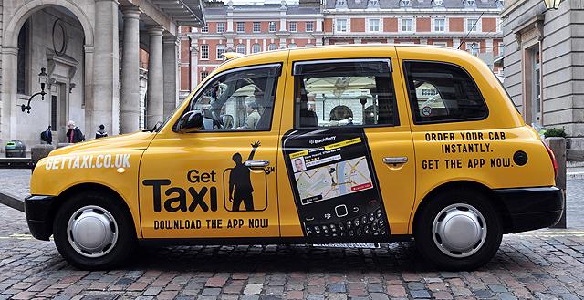 Сервис для заказа такси Gett будет доставлять еду из«Азбуки вкуса»