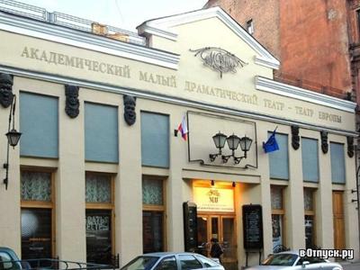 Генподрядчик построительству сцены МДТ требует 590 млн руб. отМинкульта