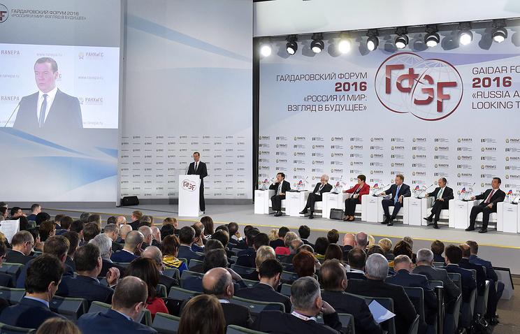 Губернатор Александр Карлин примет участие вГайдаровском консилиуме