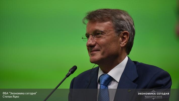 Чубайс назвал основные тренды трансформации экономики Российской Федерации