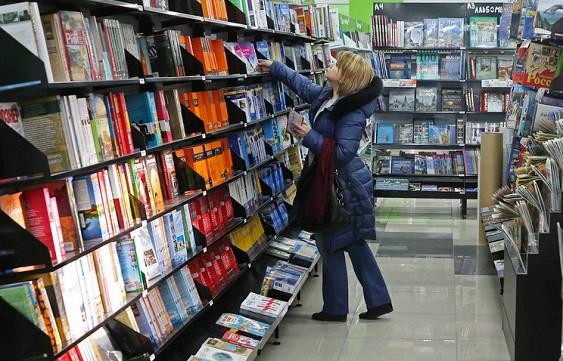 Вгосударстве Украина создан экспертный совет для проверки книжек из РФ