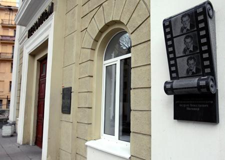 Впортфель «Ленфильма» на 2017 включили 17 сценарных проектов