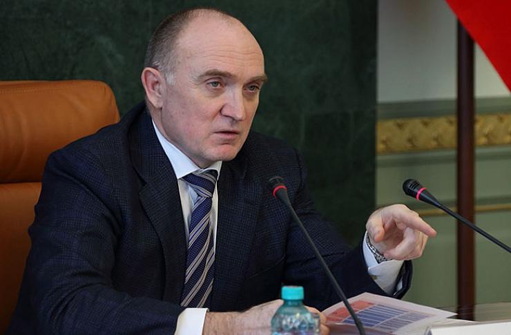 Филиал фонда «Сколково» может появиться вЧелябинской области