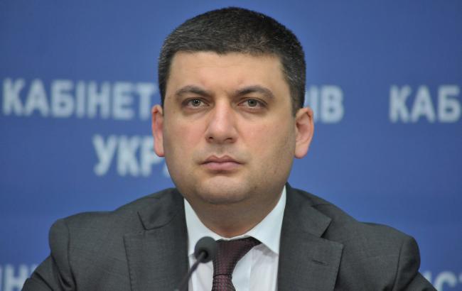 ВУкраинском государстве в нынешнем году нужно провести 5 перемен - Гройсман
