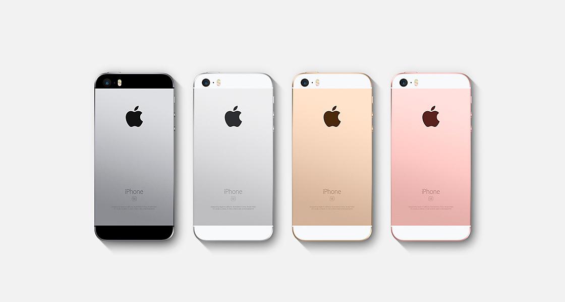 Apple собрала первые мобильные телефоны iPhone вИндии