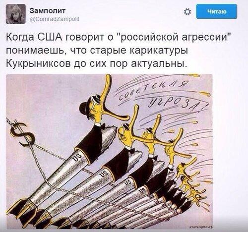 Россия и Запад: Политика в картинках #66