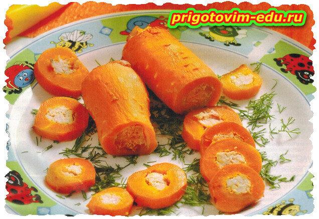Морковь с творожной начинкой