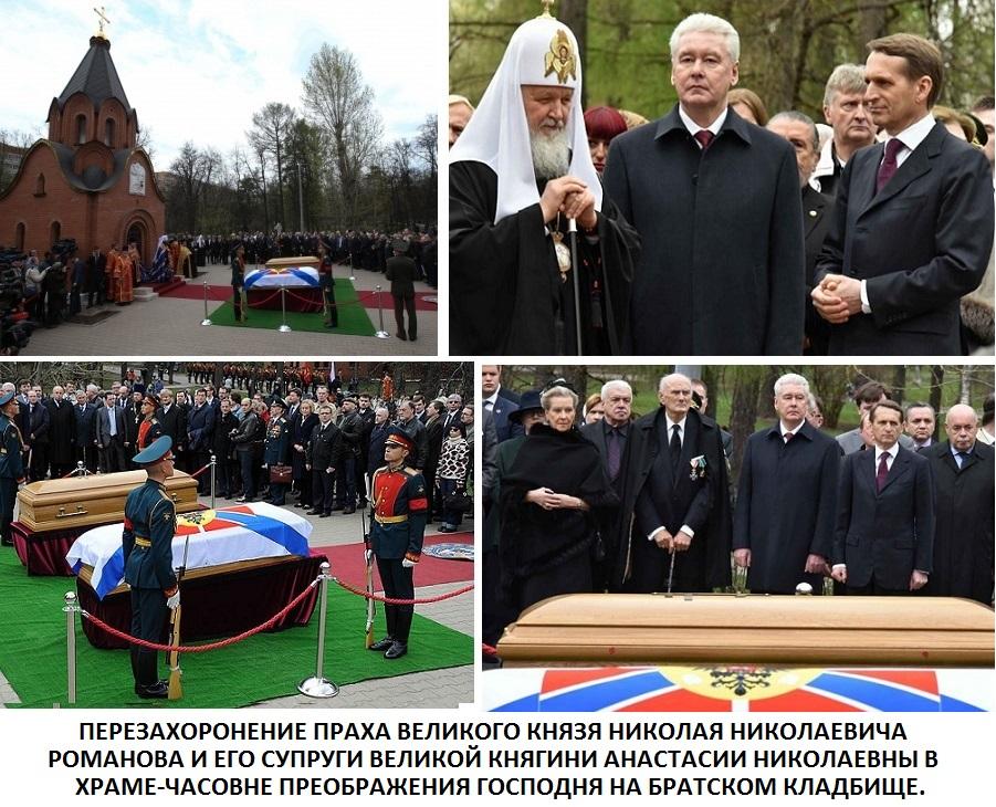Фракция КПРФ и Комитет Госдумы по обороне заступились за Мемориальный парк героев Первой мировой. 0_19b00d_27e42d38_orig