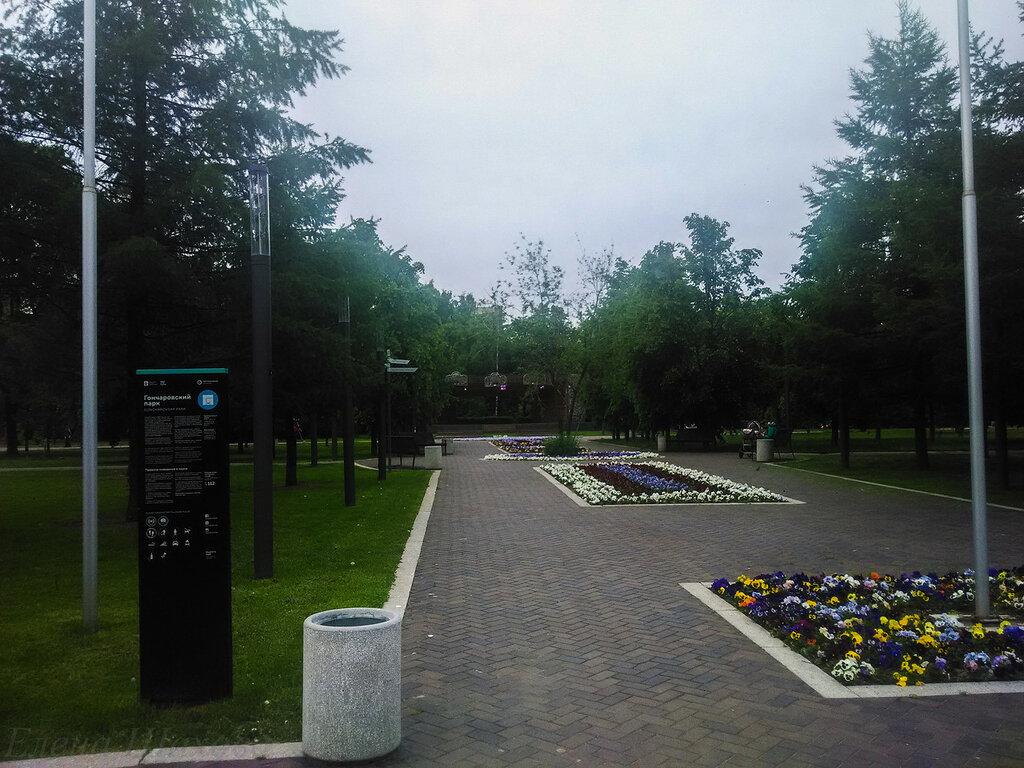Гончаровский парк-21.jpg