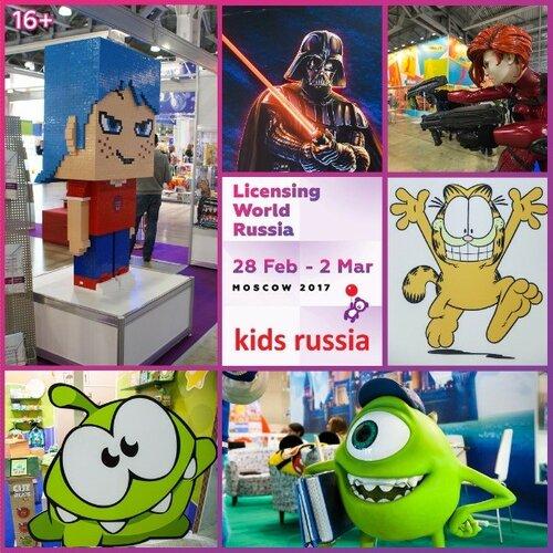 KIDS RUSSIA