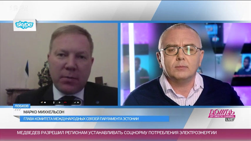 20140226-Время для люстраций в России может прийти так же неожиданно, как и на Украине