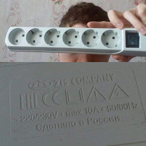 Поддержал отечественного производителя