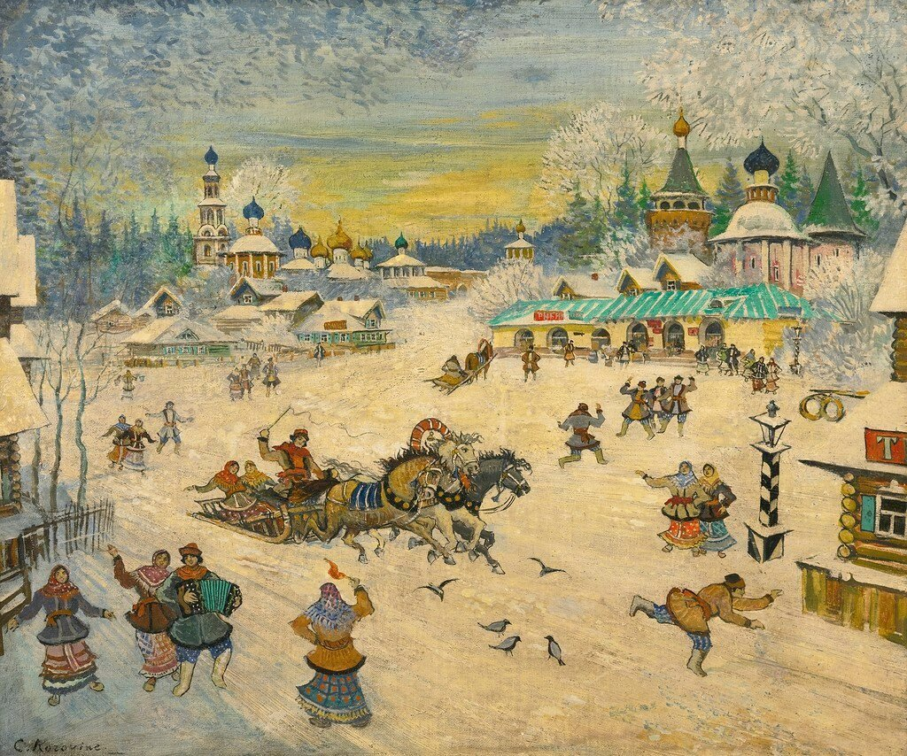 Константин Коровин 1.jpg