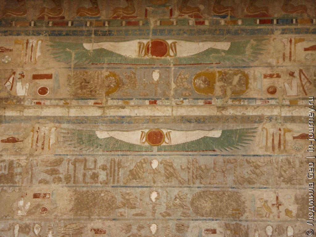 иероглифы в храме Хатшепсут