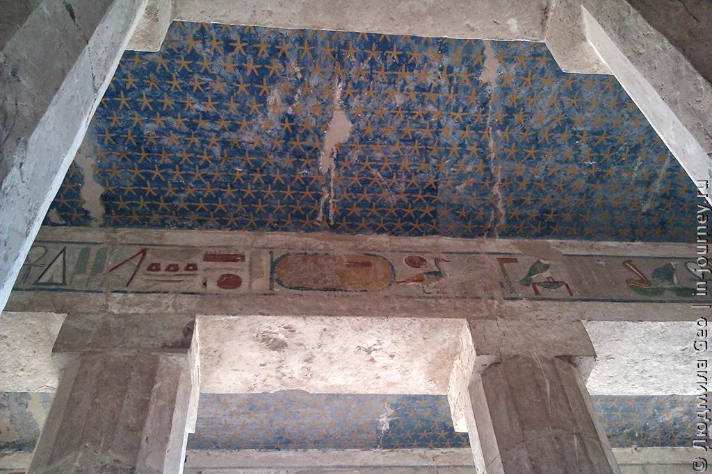 вид на потолок в храме хатшепсут
