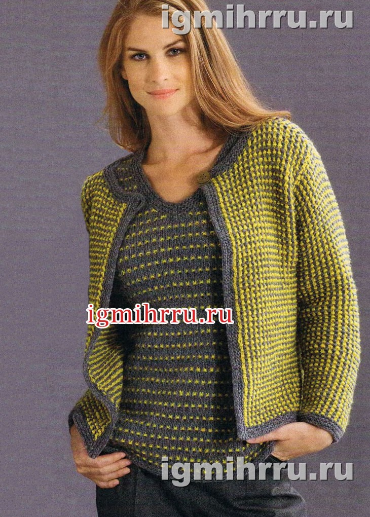 Двухцветная двойка с узором из снятых петель: пуловер и жакет. Вязание спицами