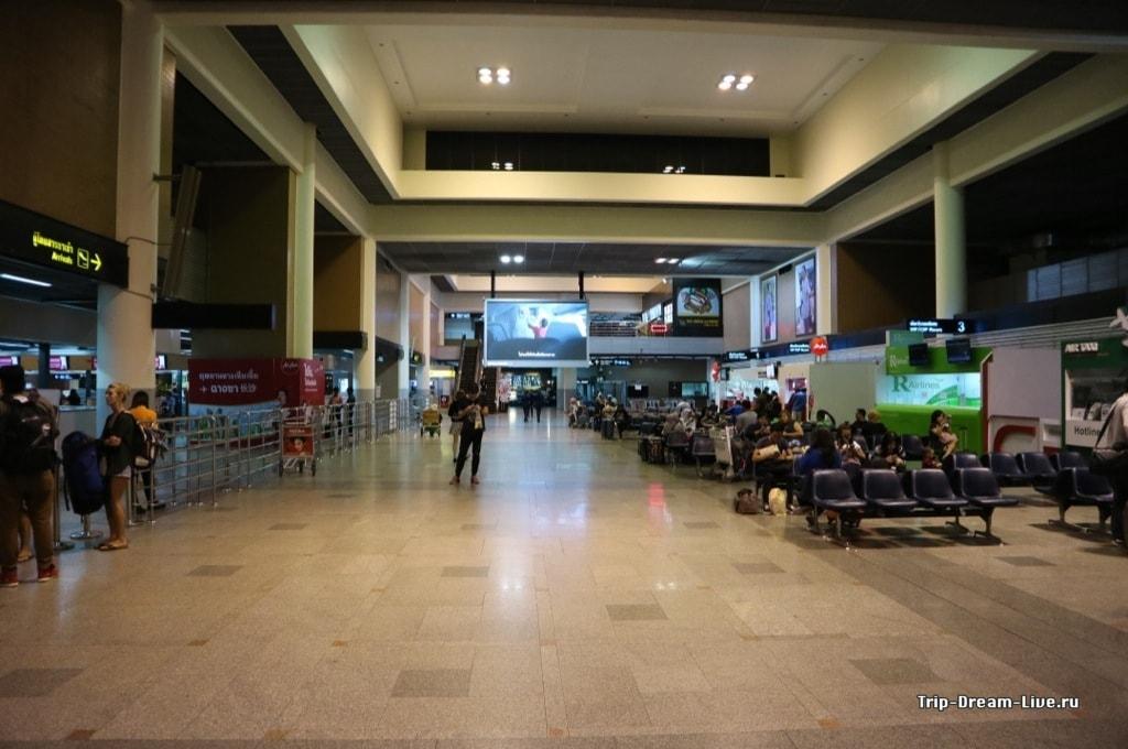 Аэропорт Дон Муанг - международный терминал