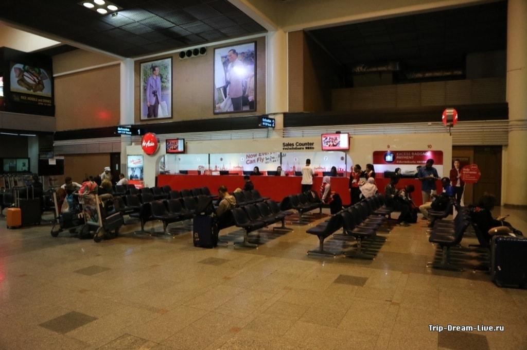 Представительство AirAsia в аэропорту Дон Муанг