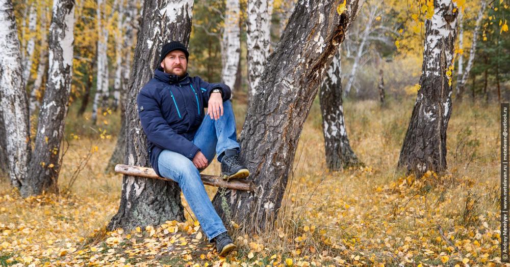 автопортрет метелев андрей