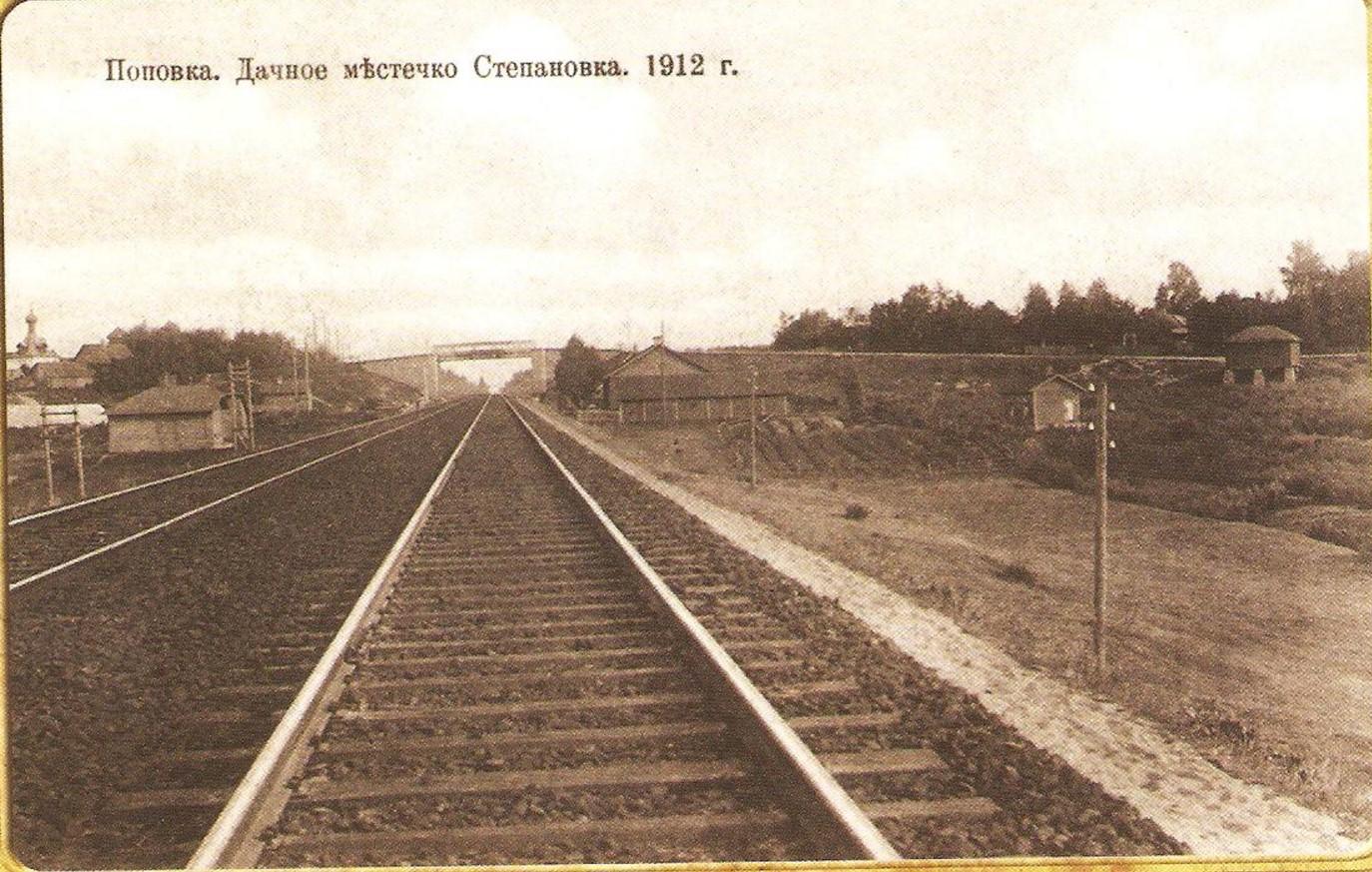Дачное местечко Степановка. 1912