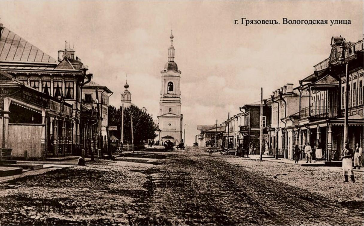Вологодская улица