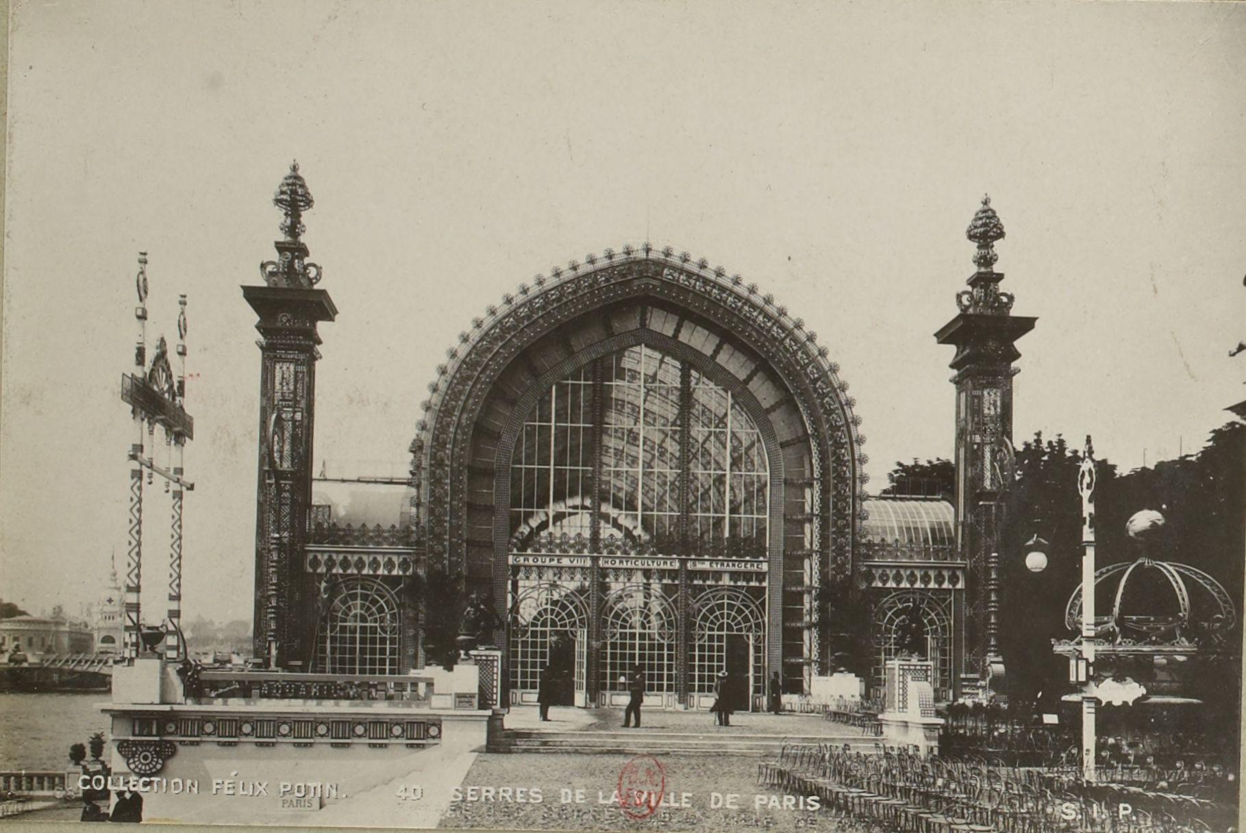 Павильон Парижской мэрии. Вход