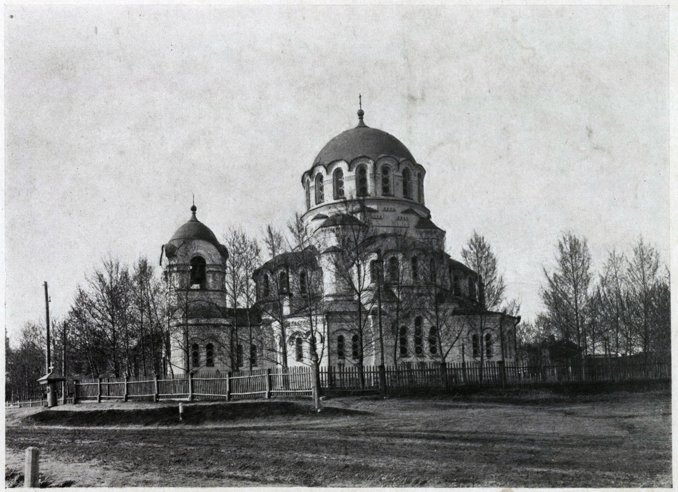 Александровский собор