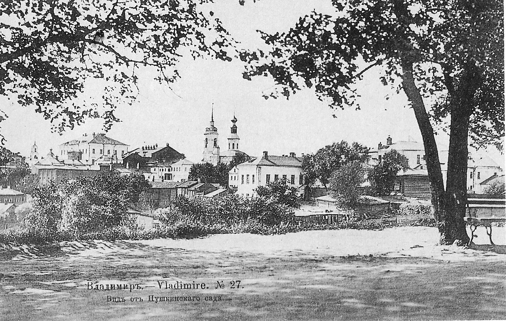 Вид от Пушкинского сада