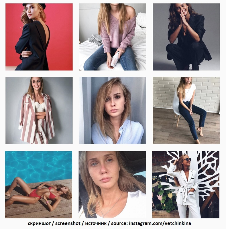 Ольга Ветчинкина участница шоу Холостяк ТНТ 5 сезон фото, видео, инстаграм слёзы и истерика