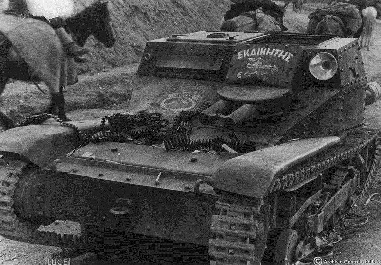 Итальянская танкетка Carro Veloce CV3/35 захваченная греческой армией.