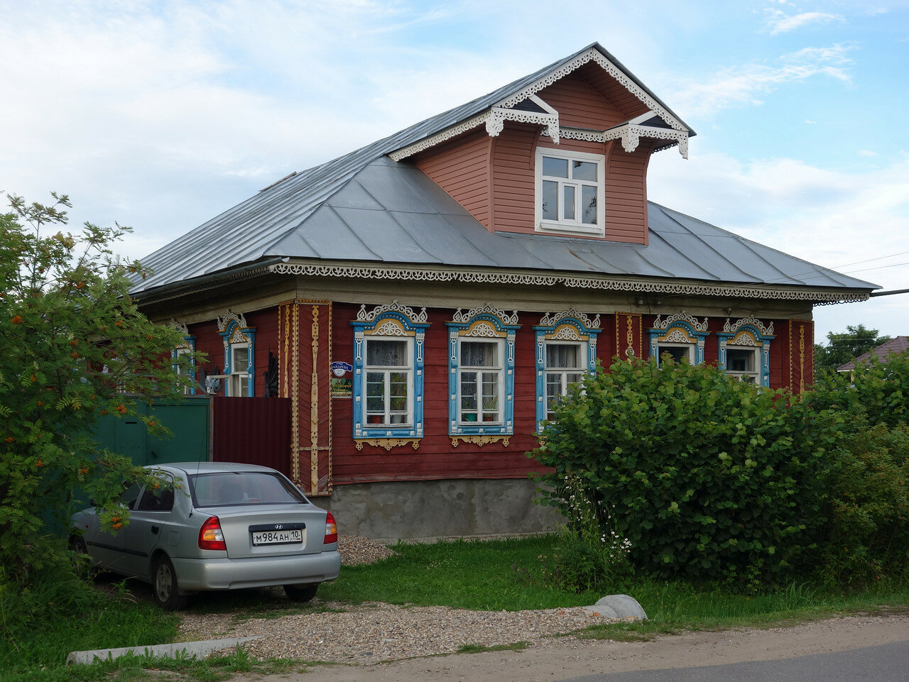 музей истории Углича и 10rus
