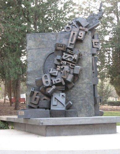 Памятники россия 18 век quattro заказать памятник москва р