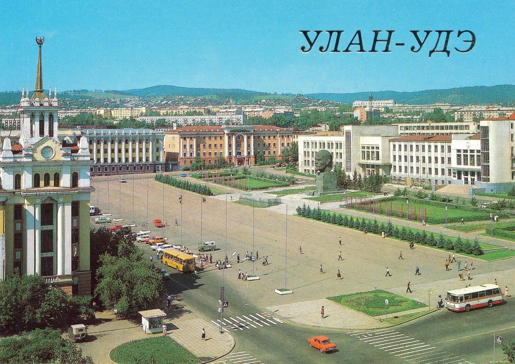 ZAVODFOTO / История городов России в фотографиях: Улан-Удэ в 1988 году