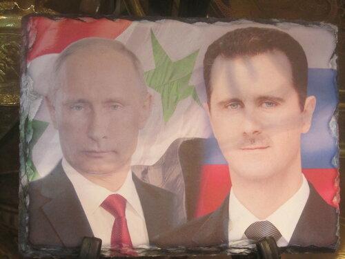февраль 2017 Дама Рoз Асад Путин.JPG