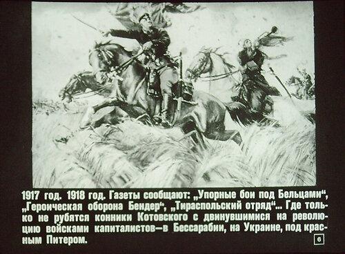 По Молдавии (6).JPG
