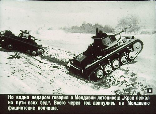 По Молдавии (11).JPG