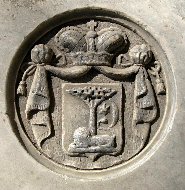 Манук-Бей (герб).jpg