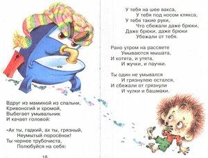 https://img-fotki.yandex.ru/get/197756/19411616.5aa/0_124177_77c6ae52_M.jpg