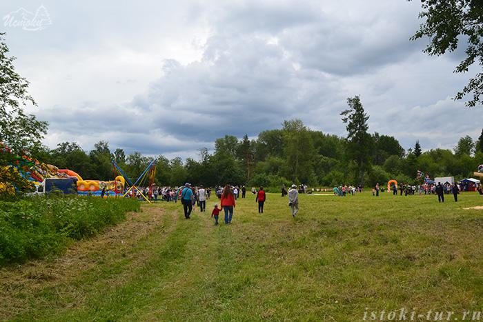 Городской_парк_Gorodskoy_park