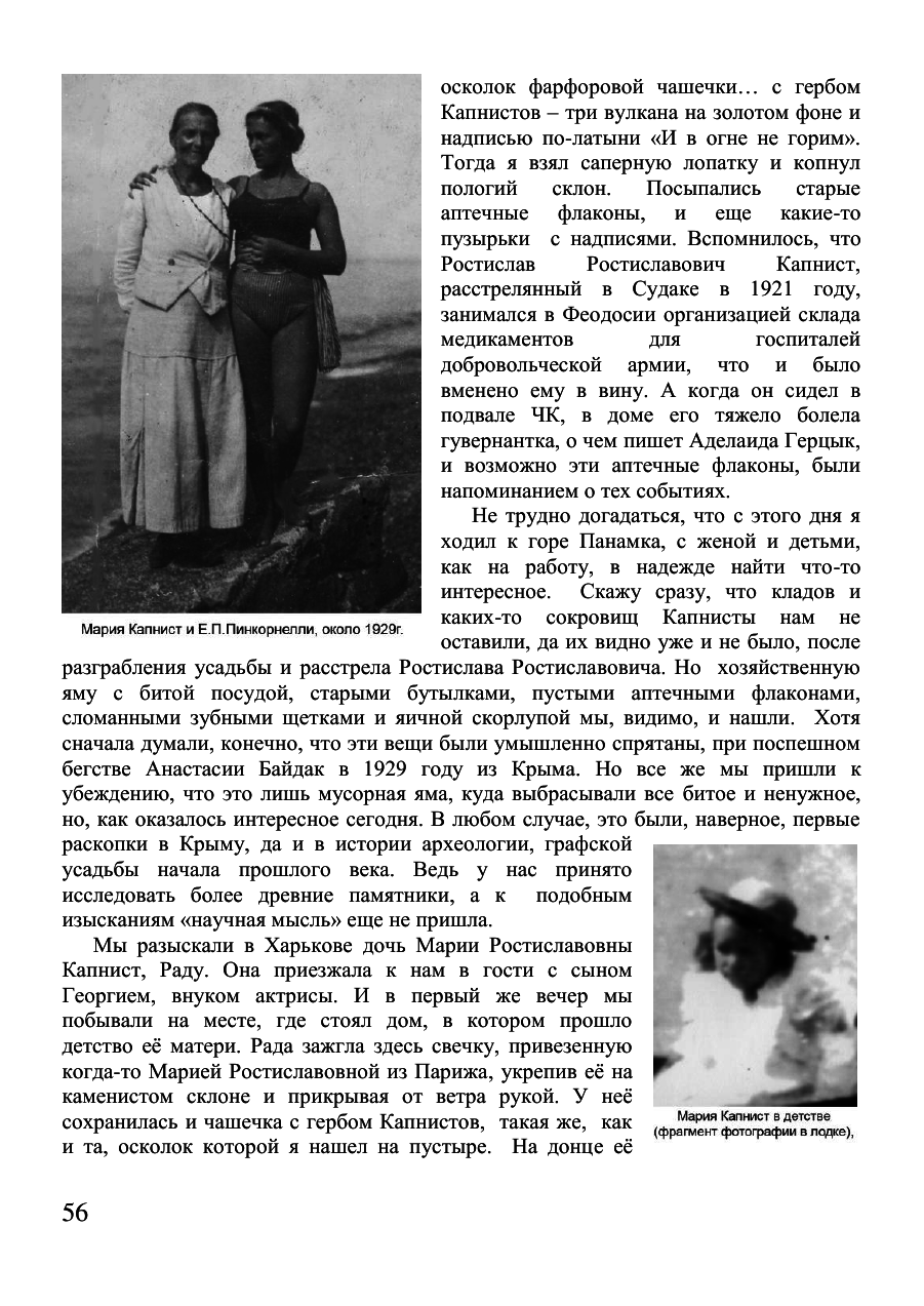 https://img-fotki.yandex.ru/get/197756/199368979.45/0_1f4536_1c14e126_XXXL.png