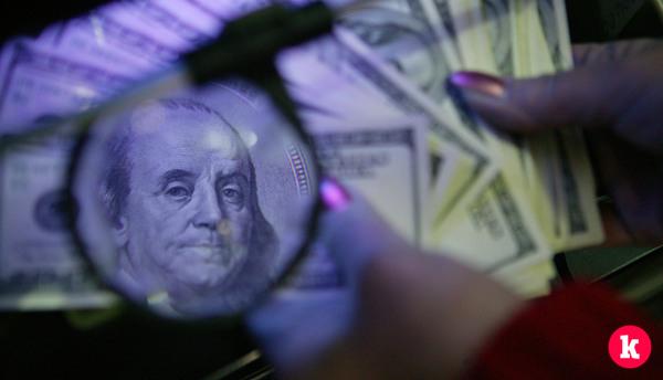 Топ-5 богатейших женщин России поверсии Forbes— Самые дорогие