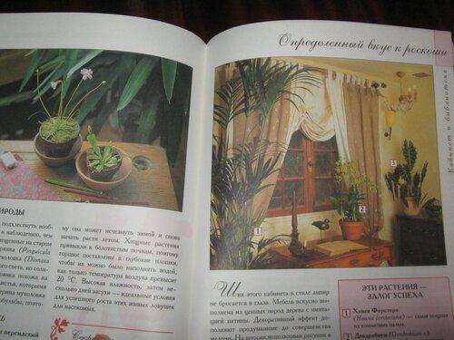Записная книжка Натальи - Страница 5 0_1c2a93_5108b9a7_L
