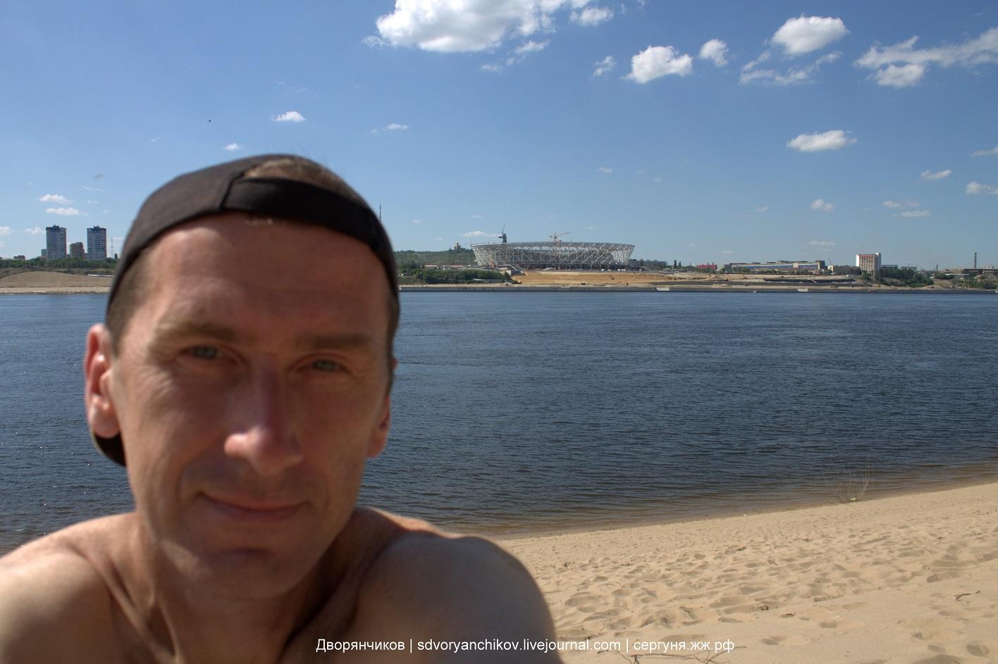 Волгоград - по ту сторону Волги - 8 июня 2017