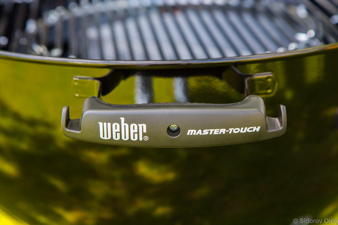 Гриль Weber Master-Touch : ароматное удовольствие
