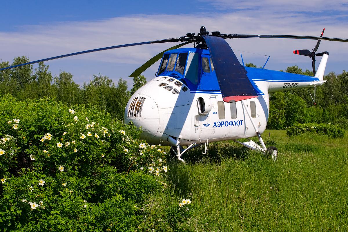 фото украинские вертолеты гражданской авиации этом