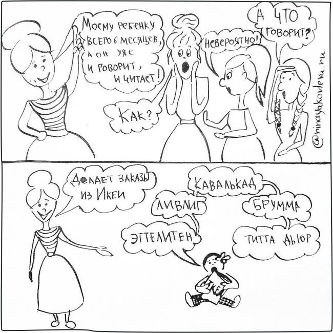 Молодая мама рисует смешные иискренние комиксы освоей жизни сребенком