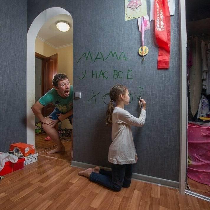 Папа и дочка отправляли самый лучший фотоотчет для мамы в командировке