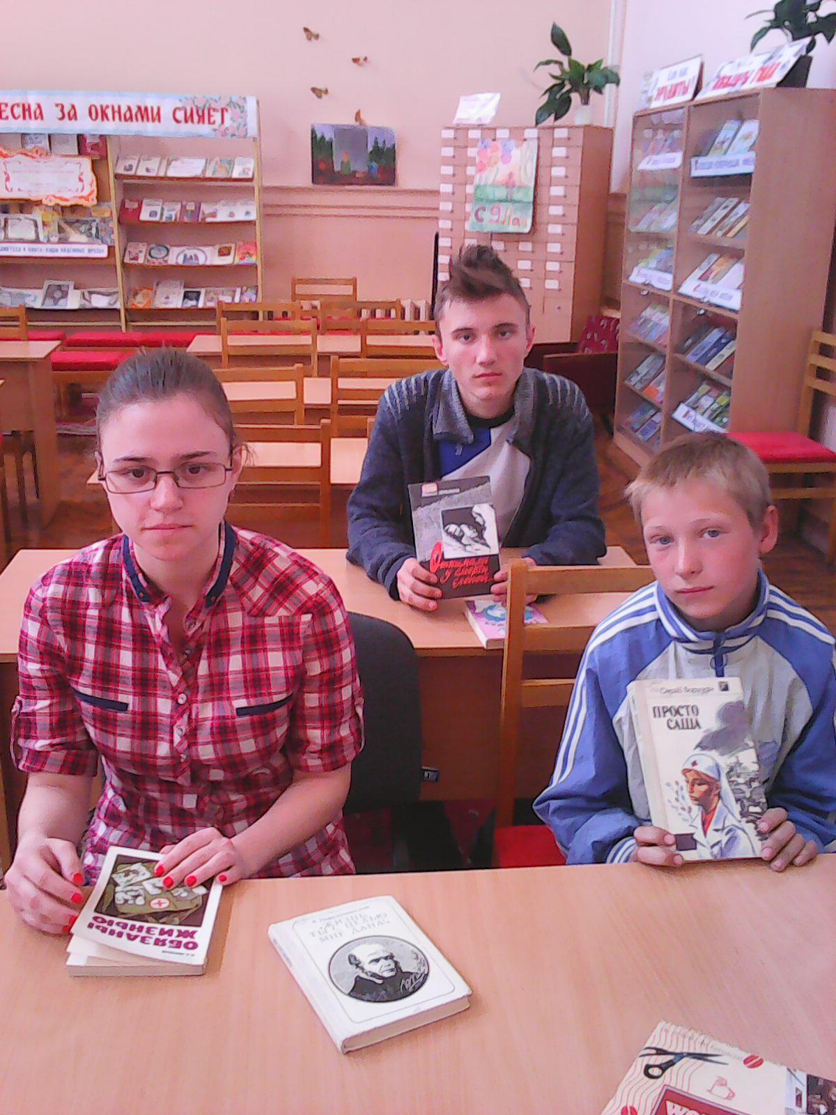 сестры милосердия, красный крест, донецкая республиканкая библиотека для детей, отдел обслуживания учащихся 5-9 классов, милосердие