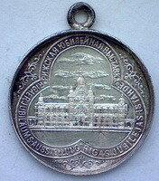 Рижская юбилейная выставка 1901 г.